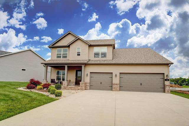 36 Nickel Plate Drive, Edwardsville, IL 62025 (#20033271) :: Tarrant & Harman Real Estate and Auction Co.