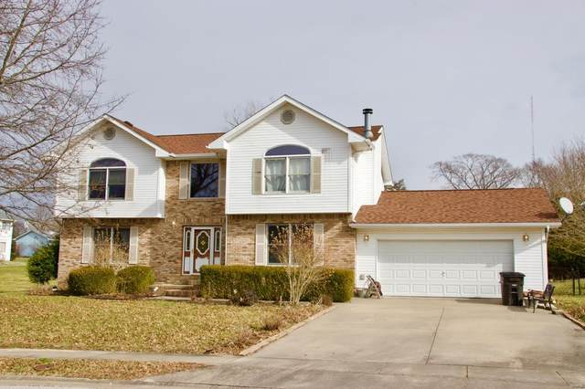 205 Frances Lane, CARBONDALE, IL 62901 (#20033647) :: The Becky O'Neill Power Home Selling Team