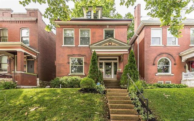 3726 Arsenal, St Louis, MO 63116 (#20034149) :: Kelly Hager Group | TdD Premier Real Estate