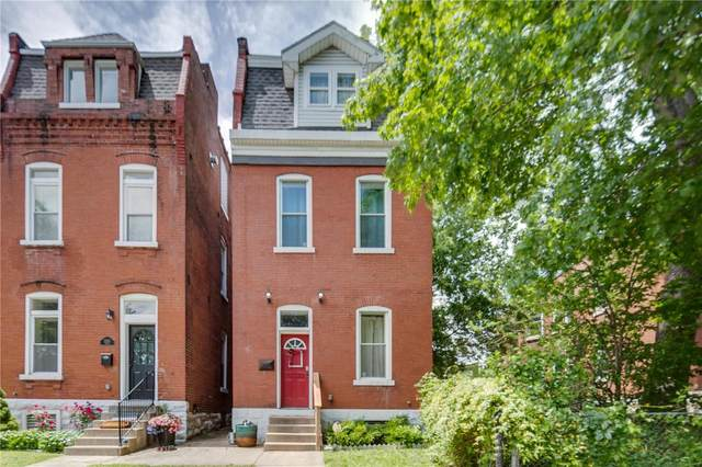 2223 Mcnair Avenue, St Louis, MO 63104 (#20034182) :: Parson Realty Group
