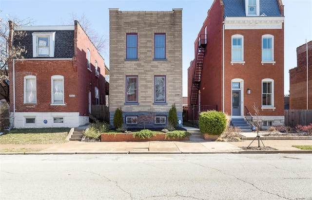 3314 Wisconsin Avenue, St Louis, MO 63118 (#20034407) :: Clarity Street Realty