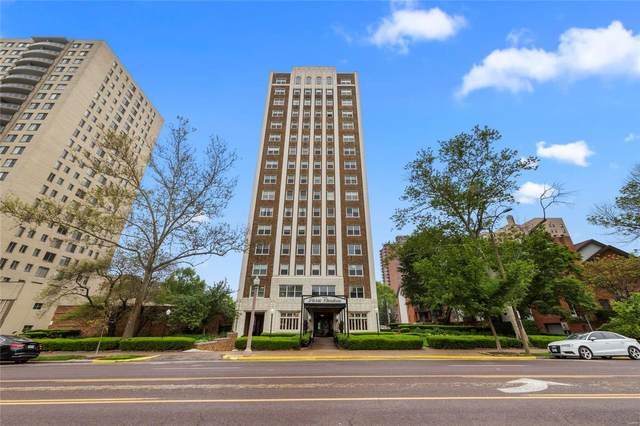 4440 Lindell #204, St Louis, MO 63108 (#20034589) :: Clarity Street Realty