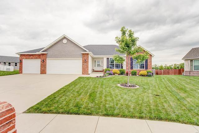 709 Santa Anna Court, Shiloh, IL 62221 (#20034645) :: The Becky O'Neill Power Home Selling Team