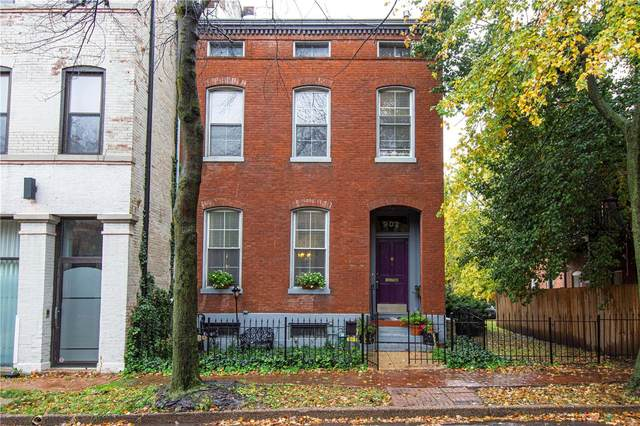 902 Hickory, St Louis, MO 63104 (#20034932) :: Clarity Street Realty