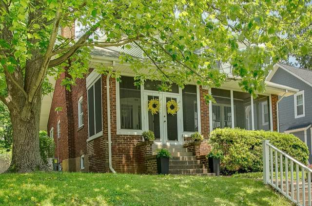529 Sunnyside Avenue, Webster Groves, MO 63119 (#20036926) :: RE/MAX Vision