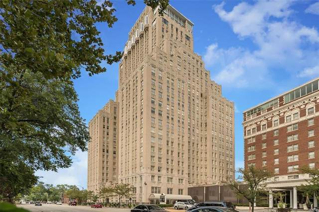 232 N Kingshighway #1403, St Louis, MO 63108 (#20041407) :: Hartmann Realtors Inc.