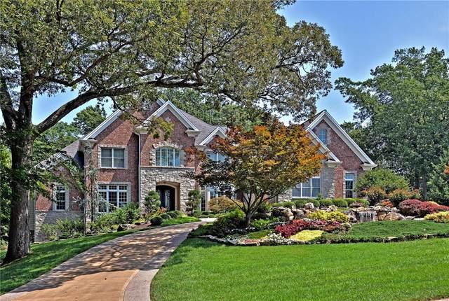 14 Summerhill Lane, Chesterfield, MO 63017 (#20041541) :: Matt Smith Real Estate Group
