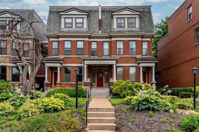 5244 Waterman Boulevard B, St Louis, MO 63108 (#20042922) :: The Becky O'Neill Power Home Selling Team