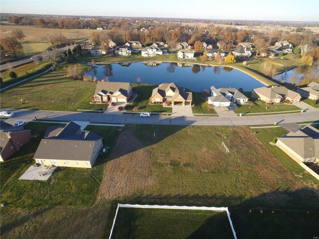 8414 Treybrooke Place, O'Fallon, IL 62269 (#20043227) :: Kelly Hager Group | TdD Premier Real Estate