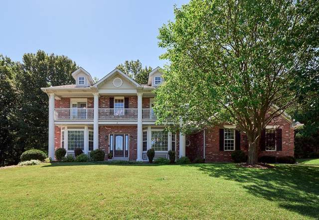3 Forest Park Circle, Lake St Louis, MO 63367 (#20043745) :: Barrett Realty Group
