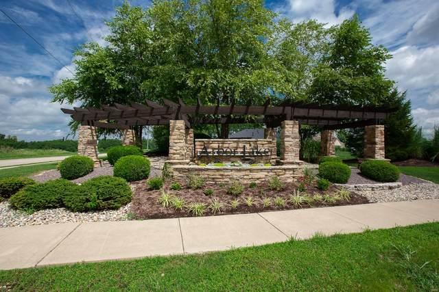 3714 N Arbor Lake, Edwardsville, IL 62025 (#20044012) :: Krista Hartmann Home Team