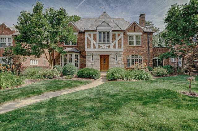 7361 Teasdale Avenue, St Louis, MO 63130 (#20044395) :: Kelly Hager Group | TdD Premier Real Estate