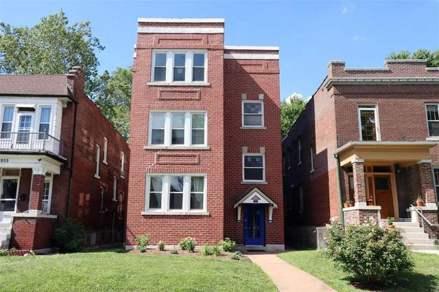 3951 Shaw Boulevard #3, St Louis, MO 63110 (#20044406) :: Parson Realty Group