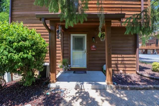 216 Cedar Grove A, Saint Charles, MO 63304 (#20044567) :: Clarity Street Realty
