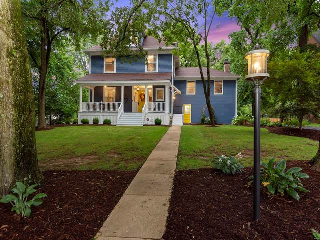 221 Lockwood Avenue, Webster Groves, MO 63119 (#20044956) :: Clarity Street Realty