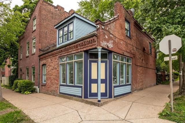 826 Ann Avenue, St Louis, MO 63104 (#20045096) :: Parson Realty Group