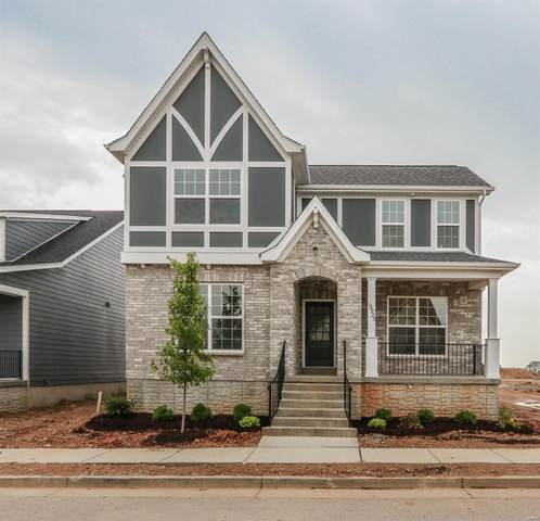 16923 Red Dragon Place, Wildwood, MO 63011 (#20047557) :: Clarity Street Realty