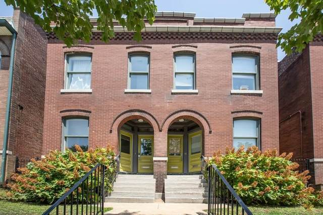 4549 Oakland Avenue, St Louis, MO 63110 (#20048021) :: RE/MAX Professional Realty