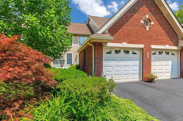 1464 Timberlake Manor Parkway, Chesterfield, MO 63017 (#20048170) :: Clarity Street Realty