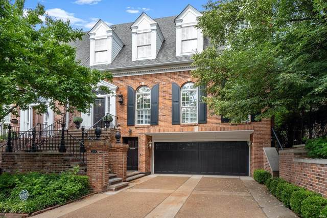 213 N Bemiston Avenue, Clayton, MO 63105 (#20048674) :: Clarity Street Realty