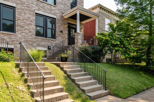 4107 Botanical Avenue, St Louis, MO 63110 (#20048905) :: RE/MAX Vision