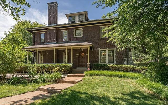 7186 Delmar Boulevard, St Louis, MO 63130 (#20049266) :: The Becky O'Neill Power Home Selling Team