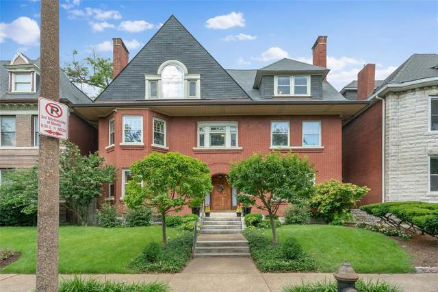 5121 Washington Place, St Louis, MO 63108 (#20049629) :: The Becky O'Neill Power Home Selling Team