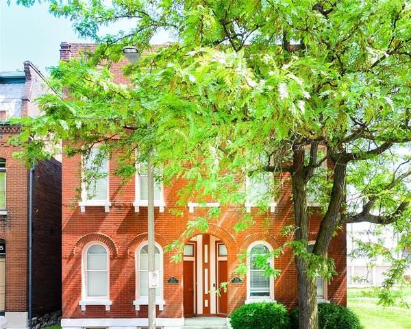 723 Shenandoah Avenue, St Louis, MO 63104 (#20049701) :: RE/MAX Professional Realty