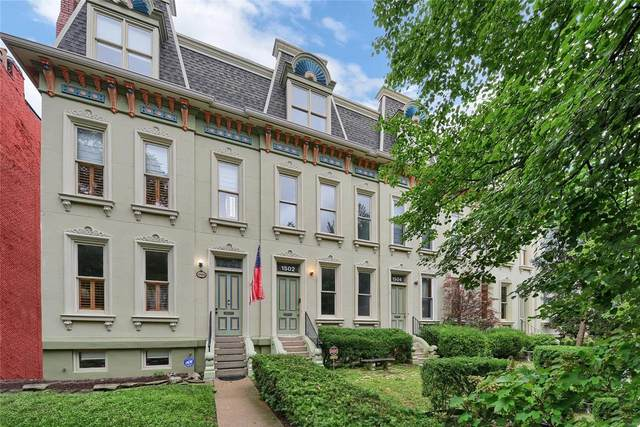 1502 Mississippi Avenue, St Louis, MO 63104 (#20051226) :: Tarrant & Harman Real Estate and Auction Co.
