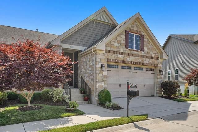 512 Trevi Lane, Ballwin, MO 63011 (#20051459) :: The Becky O'Neill Power Home Selling Team