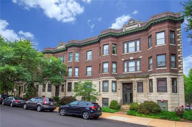 4512 Mcpherson Avenue 3E, St Louis, MO 63108 (#20051947) :: Tarrant & Harman Real Estate and Auction Co.