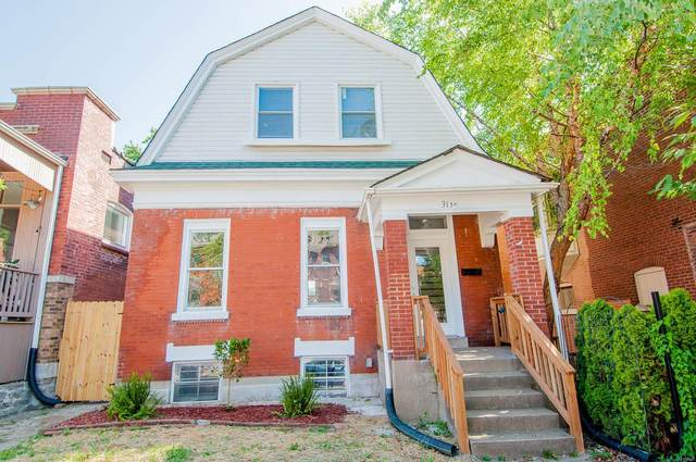 3136 Cherokee Street, St Louis, MO 63118 (#20053116) :: The Becky O'Neill Power Home Selling Team