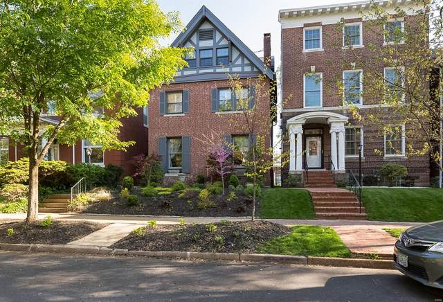5150 Westminster Place, St Louis, MO 63108 (#20054564) :: Tarrant & Harman Real Estate and Auction Co.