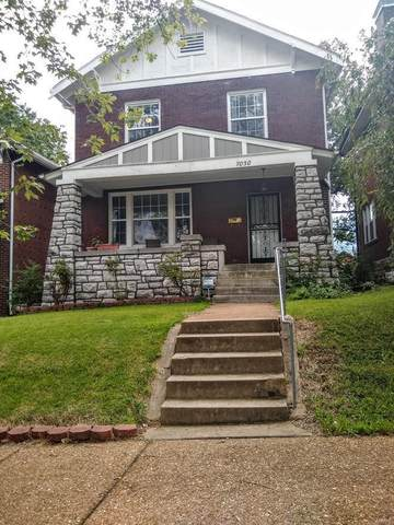7030 Ethel Avenue, St Louis, MO 63117 (#20054957) :: RE/MAX Professional Realty