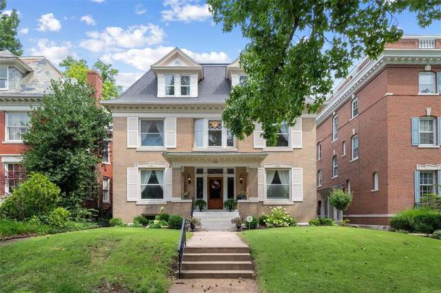 5261 Westminster Place, St Louis, MO 63108 (#20055117) :: Parson Realty Group