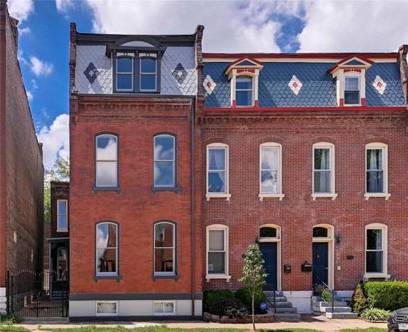 2705 Lemp Avenue, St Louis, MO 63118 (#20055406) :: Tarrant & Harman Real Estate and Auction Co.