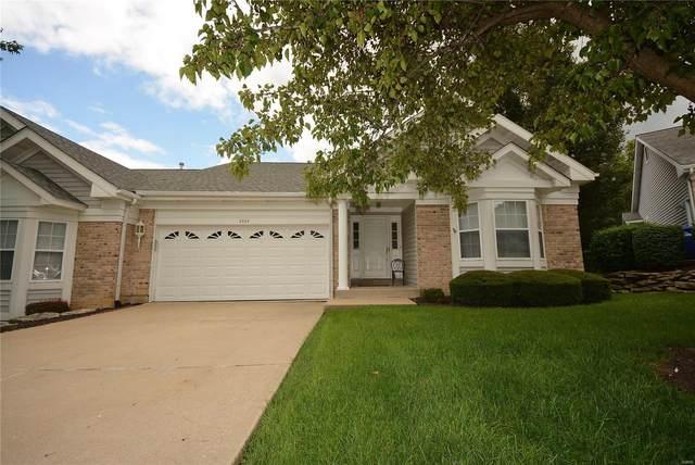 2404 S Lakeridge Court, Lake St Louis, MO 63367 (#20055738) :: Kelly Hager Group | TdD Premier Real Estate