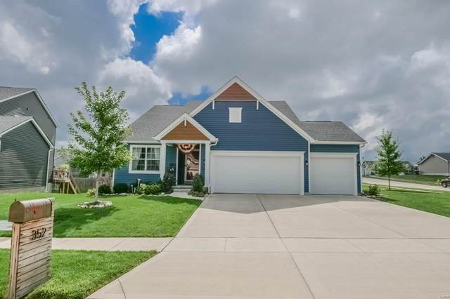 352 Huntleigh Parkway, Wentzville, MO 63385 (#20055963) :: The Becky O'Neill Power Home Selling Team