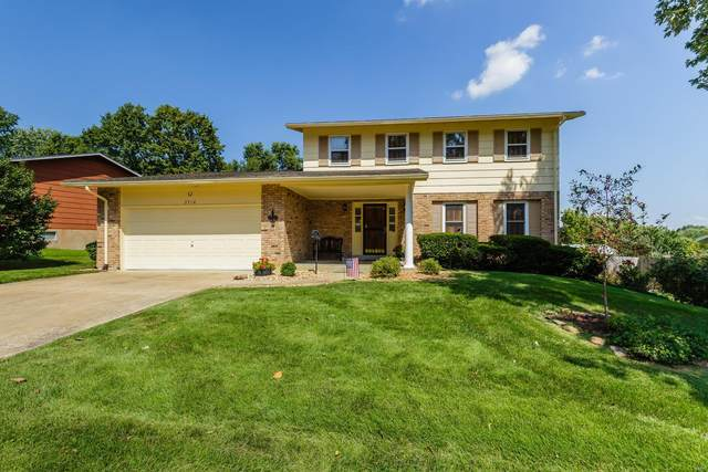 2716 Norwich Drive, Saint Charles, MO 63301 (#20056034) :: Clarity Street Realty