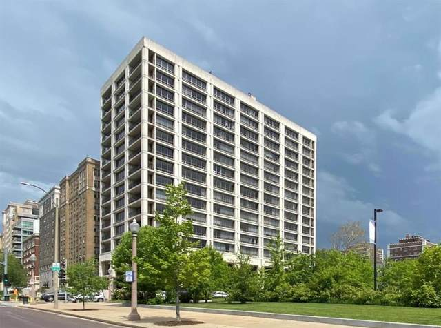 4501 Lindell Boulevard 7H, St Louis, MO 63108 (#20056145) :: Parson Realty Group