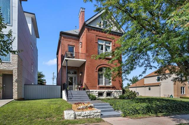 2929 Lafayette Avenue, St Louis, MO 63104 (#20056717) :: RE/MAX Professional Realty