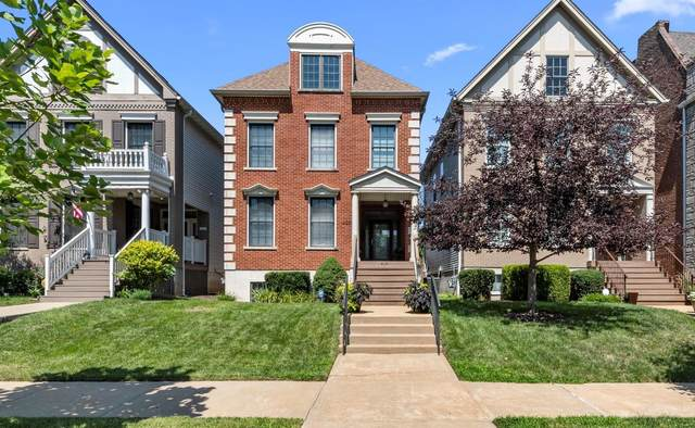 4251 Mcpherson Avenue, St Louis, MO 63108 (#20057755) :: The Becky O'Neill Power Home Selling Team