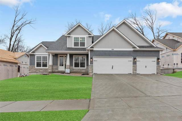 1018 Timber Bluff Drive, Wentzville, MO 63385 (#20058055) :: The Becky O'Neill Power Home Selling Team