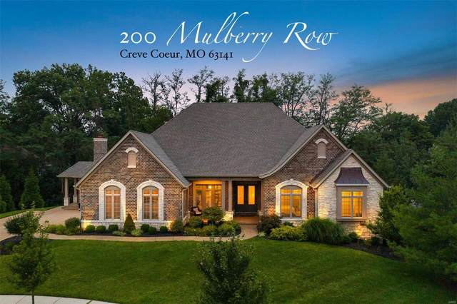 200 Mulberry Row, Creve Coeur, MO 63141 (#20058239) :: St. Louis Finest Homes Realty Group