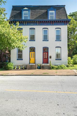 2005 Arsenal Street, St Louis, MO 63118 (#20059413) :: The Becky O'Neill Power Home Selling Team