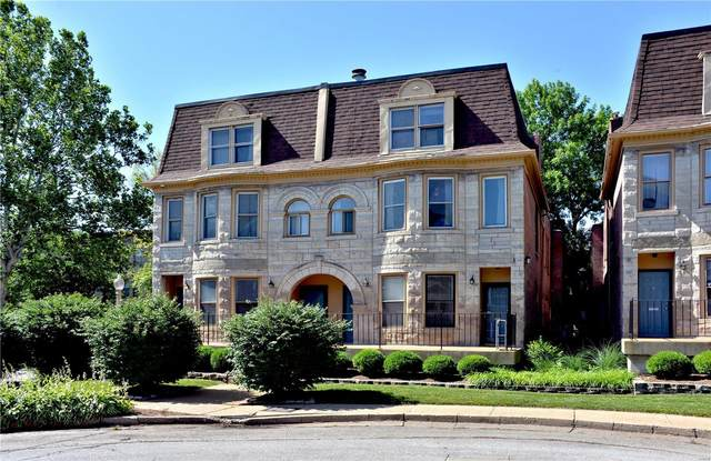 4300 Maryland Avenue C, St Louis, MO 63108 (#20059754) :: Parson Realty Group