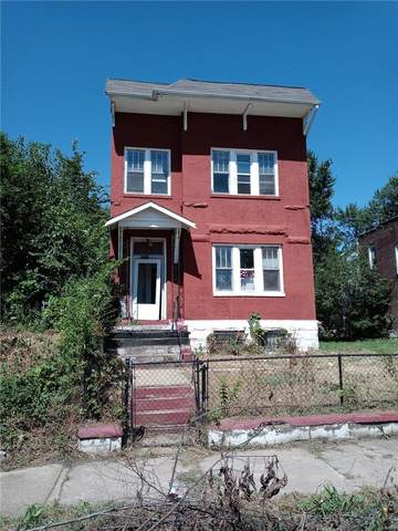 3951 Cook Avenue, St Louis, MO 63113 (#20060352) :: RE/MAX Professional Realty