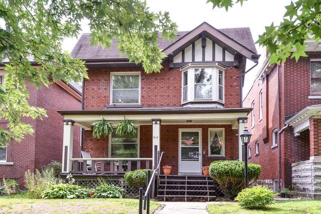 6112 Mcpherson Avenue, St Louis, MO 63112 (#20060463) :: The Becky O'Neill Power Home Selling Team