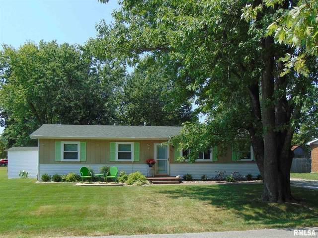 1403 Norton Street, CARTERVILLE, IL 62918 (#20061549) :: Clarity Street Realty