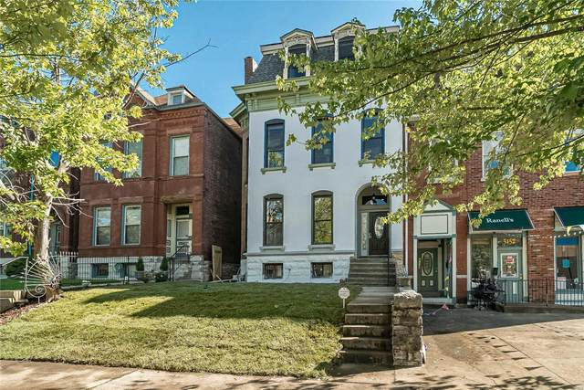 3150 Lafayette Avenue, St Louis, MO 63104 (#20063280) :: Kelly Hager Group | TdD Premier Real Estate